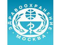 俄罗斯国际医疗保健医学工程展览会