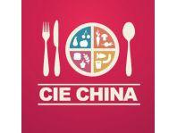 上海餐饮工业与中央厨房集成展览会