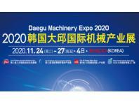 韩国大邱机械产业展