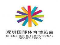 中国深圳国际体育博览会