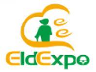 国际老年健康产业博览会