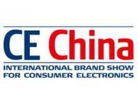 中国电子消费品及家电品牌展