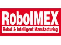 中国(广州)国际机器人、智能装备及制造技术展览会