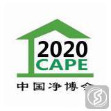 中国上海国际新风系统与空气净化产业博览会