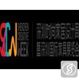 深圳时尚家居设计周暨深圳国际家具展